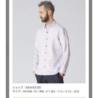 アバハウス(ABAHOUSE)の美品 アバハウスリネンコットンドビーシャツ ABAHOUSE  ラベンダー S(シャツ)