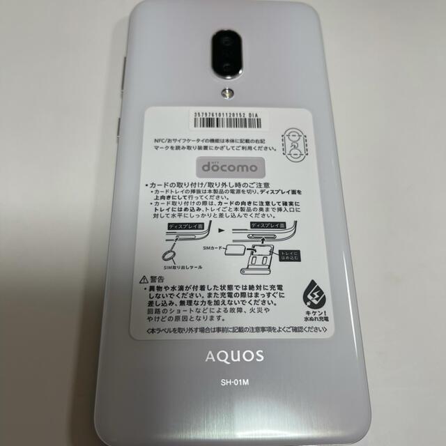 AQUOS(アクオス)のAQUOS zero2 SH-01Mホワイト SIMロック解除済 美品 スマホ/家電/カメラのスマートフォン/携帯電話(スマートフォン本体)の商品写真