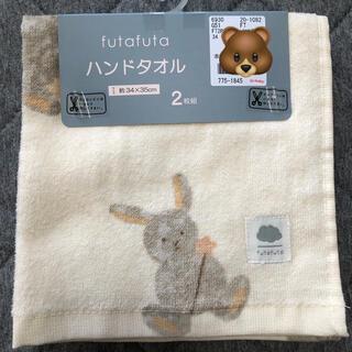 futafuta - バースデイ フタうさ ハンドタオル 2枚組