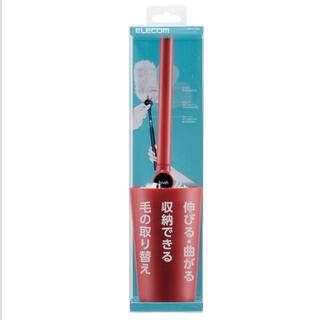 ELECOM - クリーニングブラシ(多機能タイプ/収納ケース付き)   KBR-011 赤