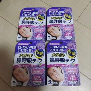 コバヤシセイヤク(小林製薬)のナイトミン鼻呼吸テープ(日用品/生活雑貨)