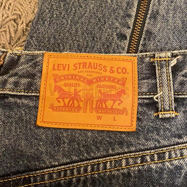Levi's(リーバイス)のVETEMENTS 2017SS 再構築デニム ジップ インディゴ メンズのパンツ(デニム/ジーンズ)の商品写真