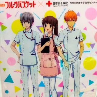 フルーツバスケット クリアファイル 新品未開封 献血 神奈川県赤十字血液センター(クリアファイル)