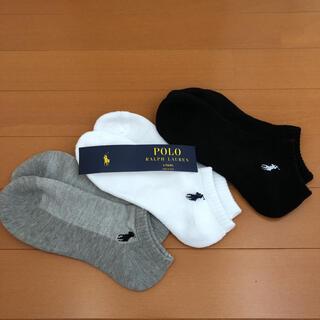 ポロラルフローレン(POLO RALPH LAUREN)のポロラルフローレン☆レディース靴下☆3足組(ソックス)