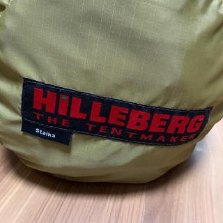 ヒルバーグ(HILLEBERG)のヒルバーグ スタイカ サンド(テント/タープ)