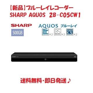 SHARP - 【新品】SHARPシャープ AQUOS  2B-C05CW1