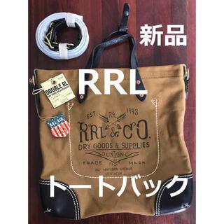 RRL - ダブルアールエル/RRL/2WAYレザートート・ショルダーバック/新品未使用