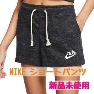 ナイキ(NIKE)のNIKE ナイキ ウィメンズ ジム ヴィンテージ ショート Lサイズ(ショートパンツ)