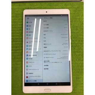 エヌティティドコモ(NTTdocomo)のdocomo Huawei dtab Compact d-01J ジャンク(タブレット)