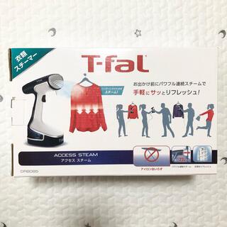 ティファール(T-fal)の【新品】アクセス スチーム(アイロン)