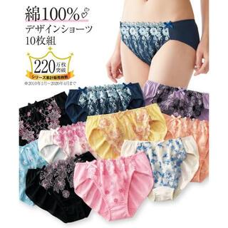 ニッセン - ニッセン 綿100% デザインショーツ 9枚組 Lサイズ