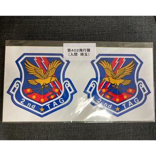 航空自衛隊第402飛行隊ステッカー(その他)