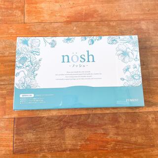 ノッシ(NOSH)のノッシュ マウスウォッシュ 8ml 30包入り(口臭防止/エチケット用品)