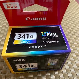 Canon - Canon  341XL COLOR
