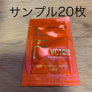 Dr.Ci Labo - ドクターシーラボVC100 VエッセンスローションEX20 サンプル
