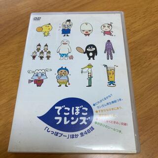 ショウガクカン(小学館)のでこぼこフレンズ DVD(キッズ/ファミリー)