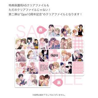 コミコミスタジオ限定A5クリアファイル(クリアファイル)