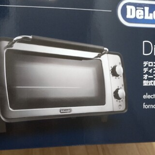 DeLonghi - デロンギ オーブンアンドトースター