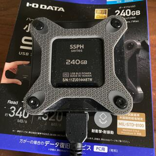 IODATA - 値下げしましたI-O DATA 外付けSSD 240GB