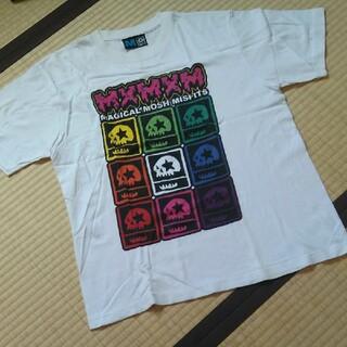 マジカルモッシュミスフィッツ(MAGICAL MOSH MISFITS)のマジカルモッシュミスフィッツMXMXMマモミ(Tシャツ/カットソー(半袖/袖なし))