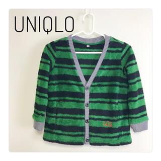 ユニクロ(UNIQLO)の美品 UNIQLO kids 不規則ボーダー柄 カーディガン 上着 ユニセックス(カーディガン)