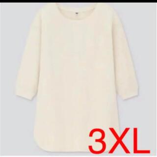 ユニクロ(UNIQLO)の3XL  新品未使用 ワッフルクールネックT(7分袖)(Tシャツ/カットソー(七分/長袖))