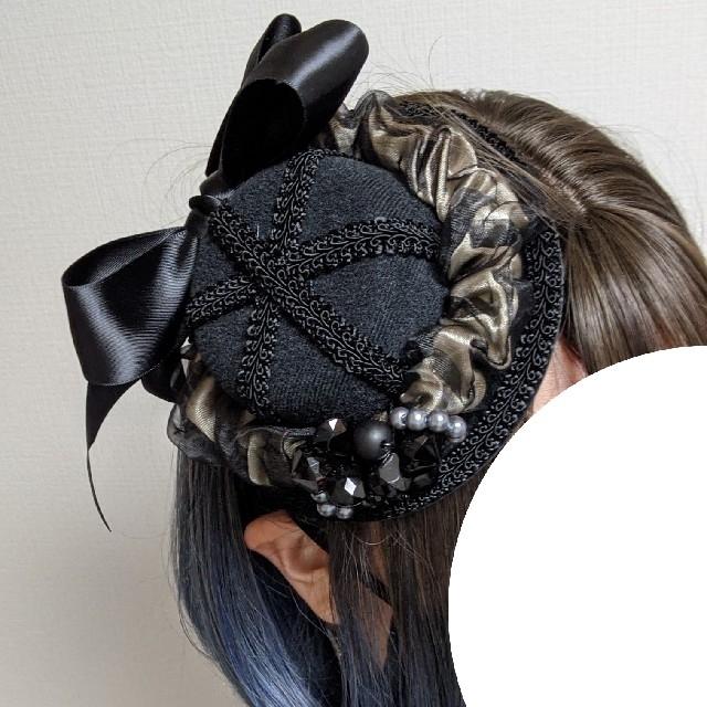 ATELIER BOZ(アトリエボズ)の【最終値下げ】ゴスロリ ミニハット レディースのヘアアクセサリー(その他)の商品写真