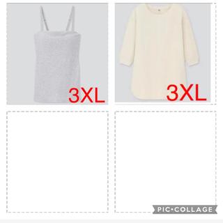 ユニクロ(UNIQLO)の3XL  新品未使用 ワッフルクールネックT(7分袖)(Tシャツ(長袖/七分))