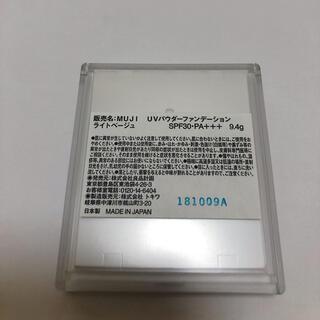 ムジルシリョウヒン(MUJI (無印良品))の新品未使用 無印 UVパウダーファンデーション(ファンデーション)