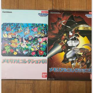 バンダイ(BANDAI)のデジモンカードゲーム メモリアルコレクション 01 02 セット(Box/デッキ/パック)