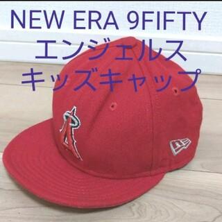 ニューエラー(NEW ERA)のNEW ERA 9FIFTY キッズキャップ  大谷 エンジェルス(帽子)