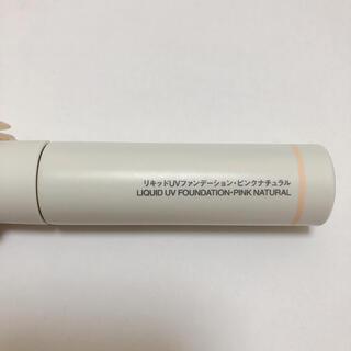 ムジルシリョウヒン(MUJI (無印良品))の新品未使用 無印 リキッドUVファンデーション(ファンデーション)