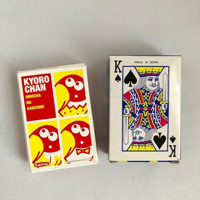 頭脳ゲームマスターマインド、トランプ、キョロちゃんカード 3セット エンタメ/ホビーのテーブルゲーム/ホビー(トランプ/UNO)の商品写真