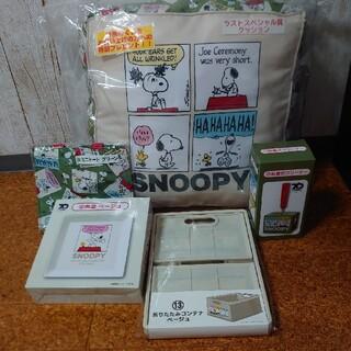 スヌーピー(SNOOPY)のスヌーピー雑貨5点(食器)