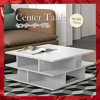 センターテーブル ローテーブル オープン収納 正方形 2段収納 リビング (ローテーブル)
