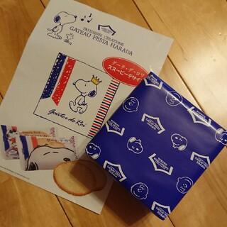 スヌーピー(SNOOPY)の新品未開封 スヌーピーハラダラスク(キャラクターグッズ)