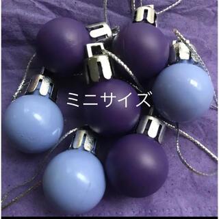 ボウダンショウネンダン(防弾少年団(BTS))のBTS オーナメント ミニサイズ 紫 × ラベンダー(インテリア雑貨)