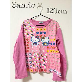 SANRIO サンリオ ハローキティ キティちゃん ロンT 女の子 120cm