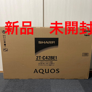 アクオス(AQUOS)の未開封 AQUOS(アクオス) 42型 シャープ 液晶テレビ(テレビ)