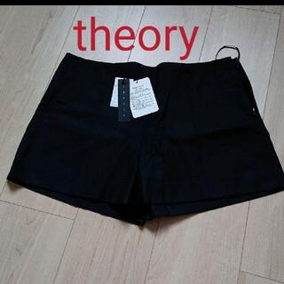 セオリー(theory)のtheory セオリー ショートパンツ(ショートパンツ)
