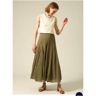 ロンハーマン(Ron Herman)のRon Herman CP SHADES Lily Linen Skirt (ロングスカート)