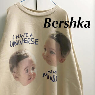 Bershka - ベルシュカ スウェット Bershka sweat ベージュ 茶色 トレーナー