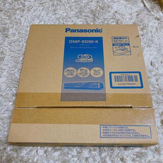 パナソニック(Panasonic)の【るり様】Panasonic ブルーレイディスクプレイヤー(ブルーレイプレイヤー)