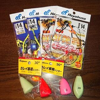 【船釣】ハヤブサ  カレイ釣仕掛け14号×4本  錘30号×4個