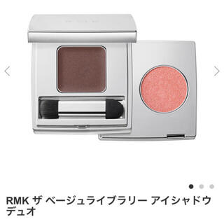 RMK - rmk アイシャドウ