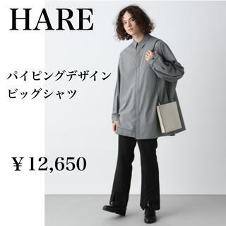 HARE - 完売品 HARE ハレ パイピングデザインビッグシャツ グレー 美品