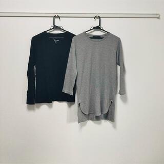 レイジブルー(RAGEBLUE)のレイジブルー RAGEBLUE Tシャツ 長袖 七分袖(Tシャツ/カットソー(七分/長袖))