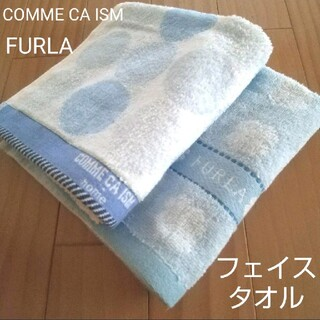 COMME CA ISM - COMME CA ISM  フルラ  フェイスタオル  2枚セット