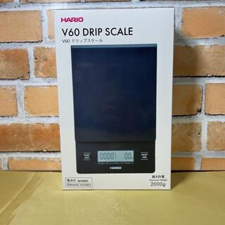 ハリオ(HARIO)の新品未使用 ハリオ V60ドリップスケール VSTN-2000(コーヒーメーカー)