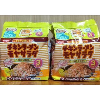 日清食品 - 日清 チキンラーメン モヤサラダ 3食入 × 2袋